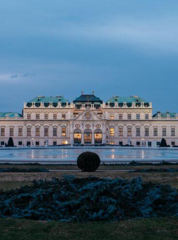 Усадьбы и дворцы