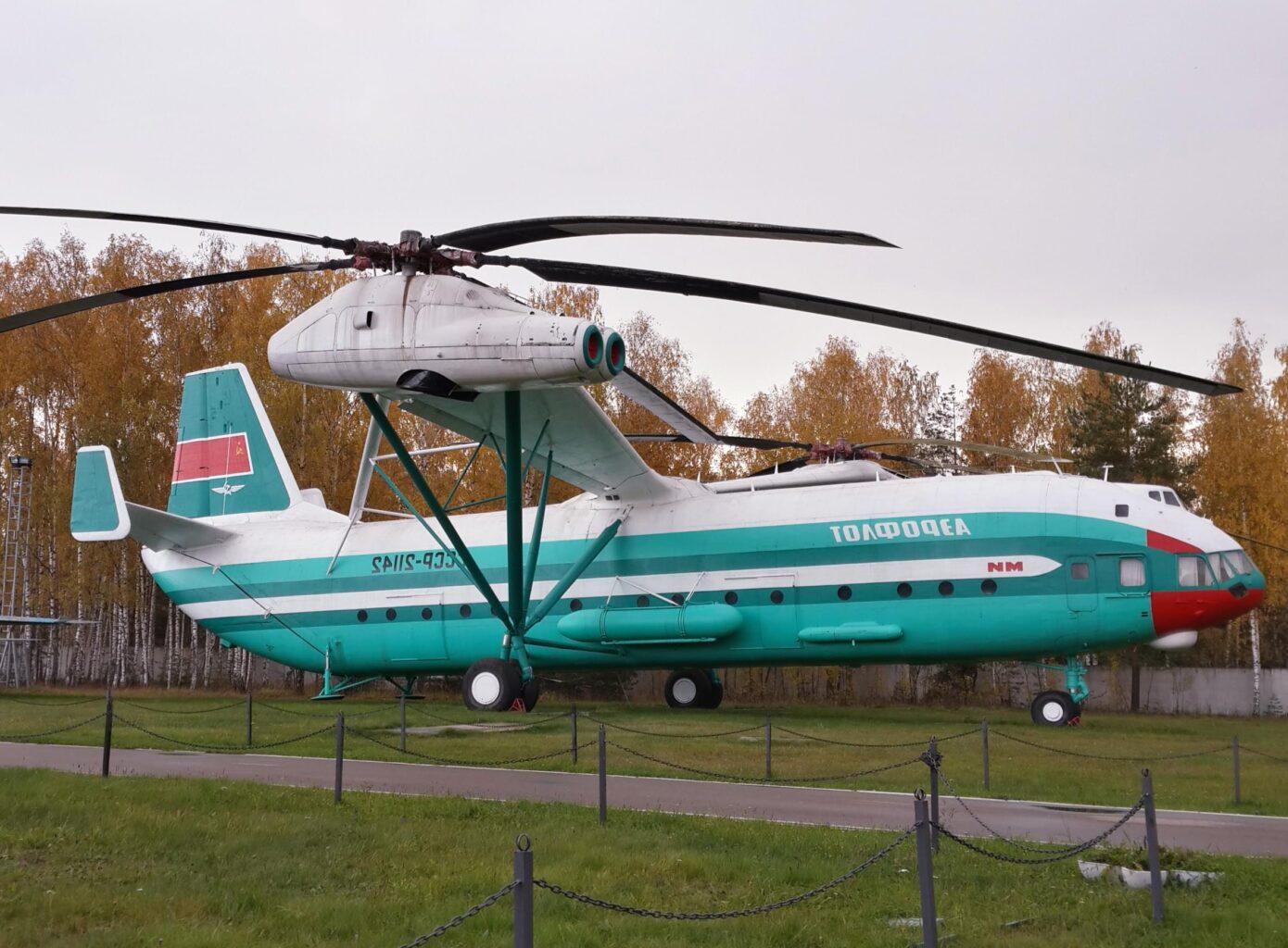 """Самолет-вертолет в Центральном Музее ВВС РФ на вертолетной прогулке от экскурсионного бюро """"Captour"""""""