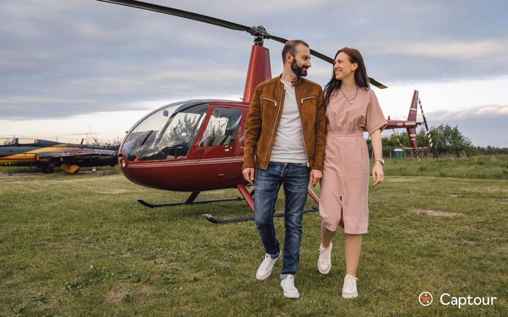 """Фото после полёта на красном вертолёте от компании """"Captour"""""""