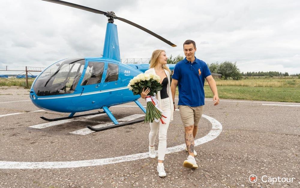 """Фото после полёта на вертолёте от компании """"Captour"""""""