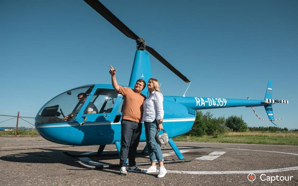 """Фотография поле полёта на вертолёте от компании """"Captour"""""""
