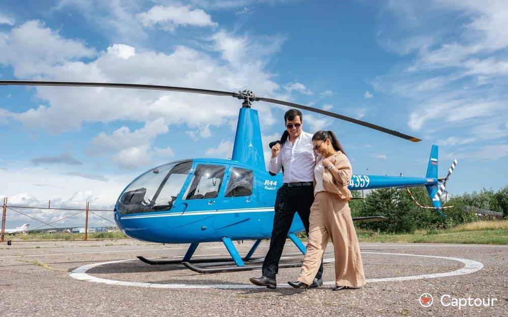 """Фотография после полёта на вертолёте от компании """"Captour"""""""