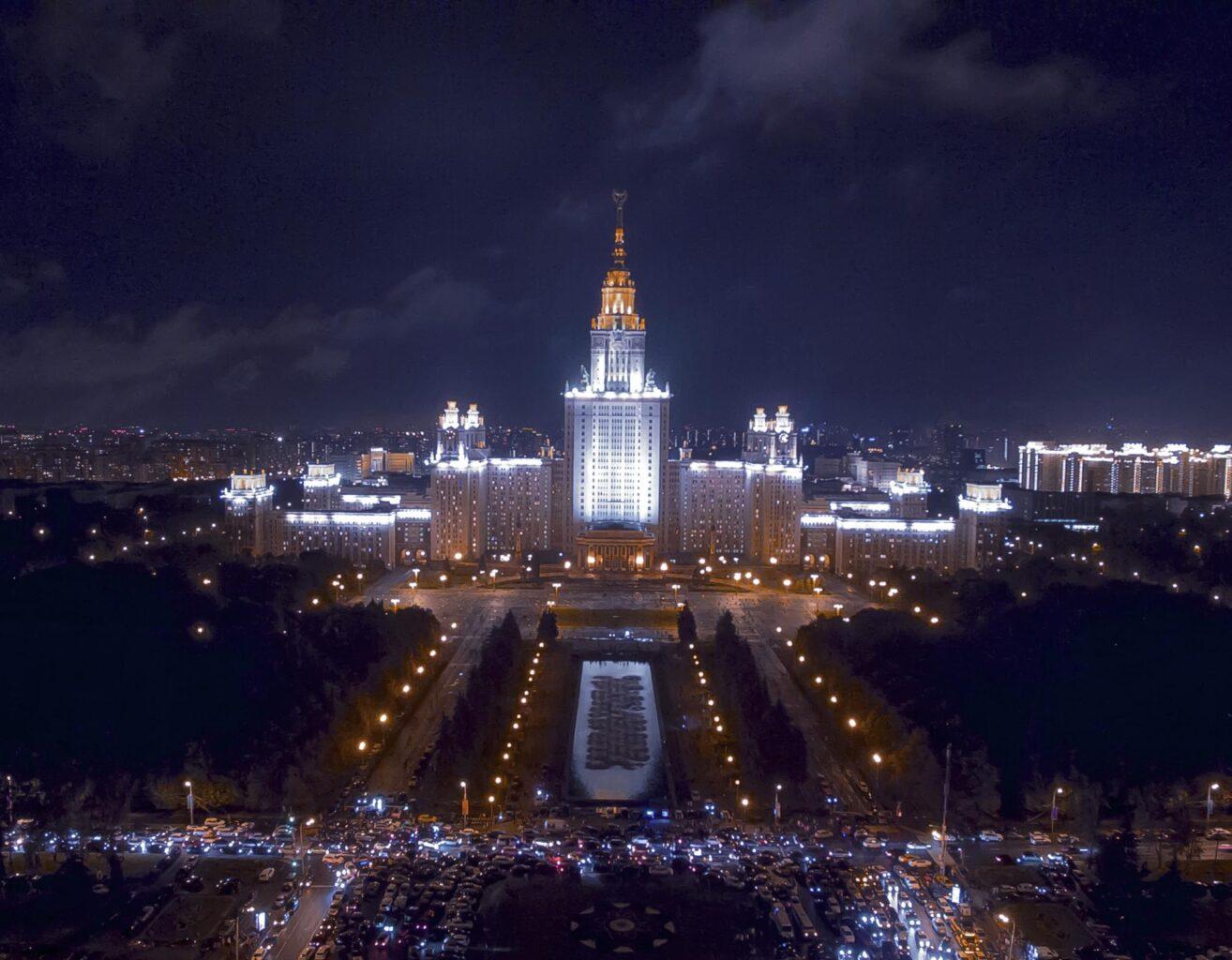 """МГУ ночью на вертолетномтуре от Экскурсионного бюро """"Captour"""""""