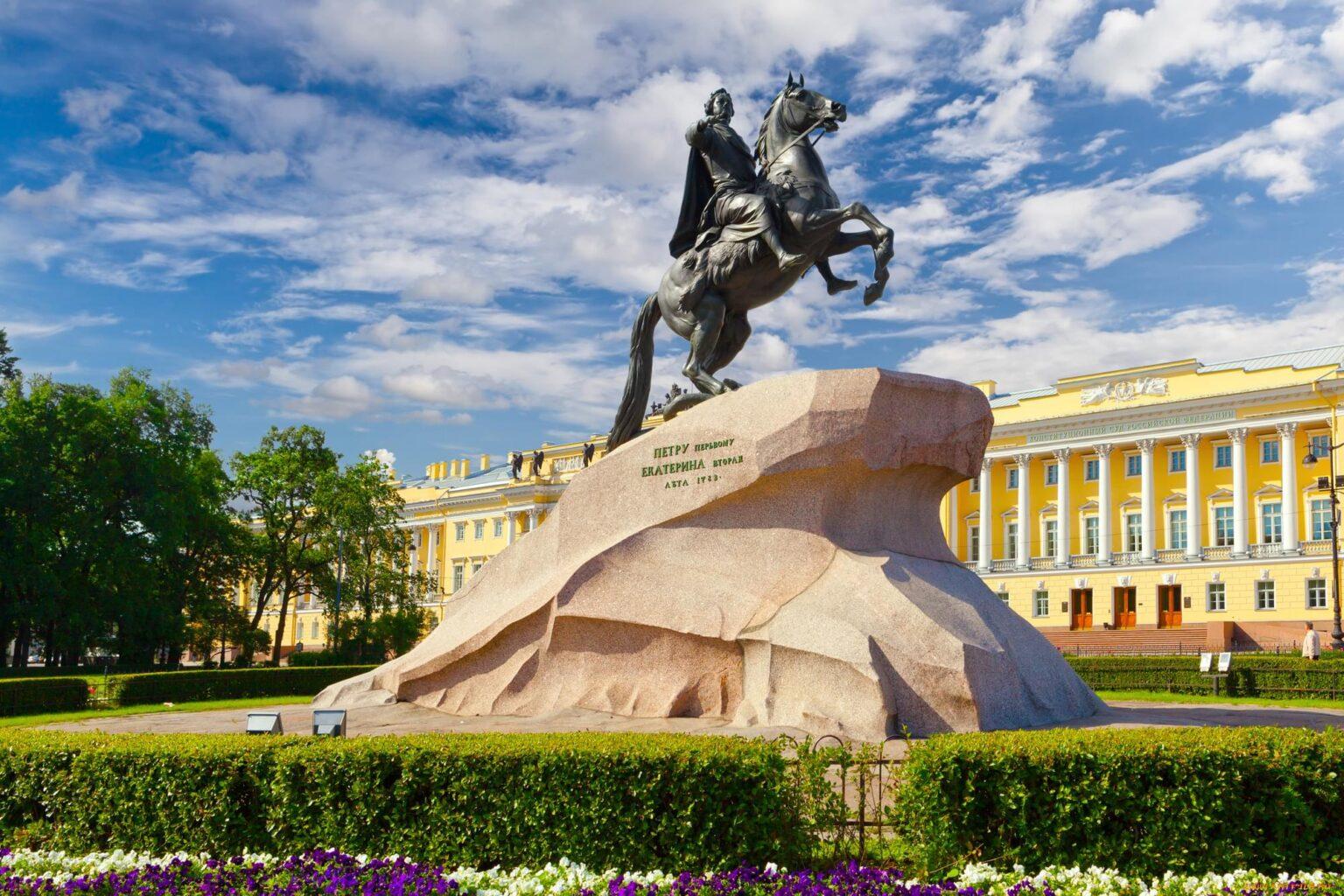 Памятник Петру Первому Медный всадник Экскурсионное бюро «Captour»