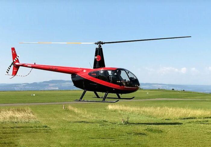 """Вертолет Robinson R44 на мастер-классе от компании """"Captour"""""""