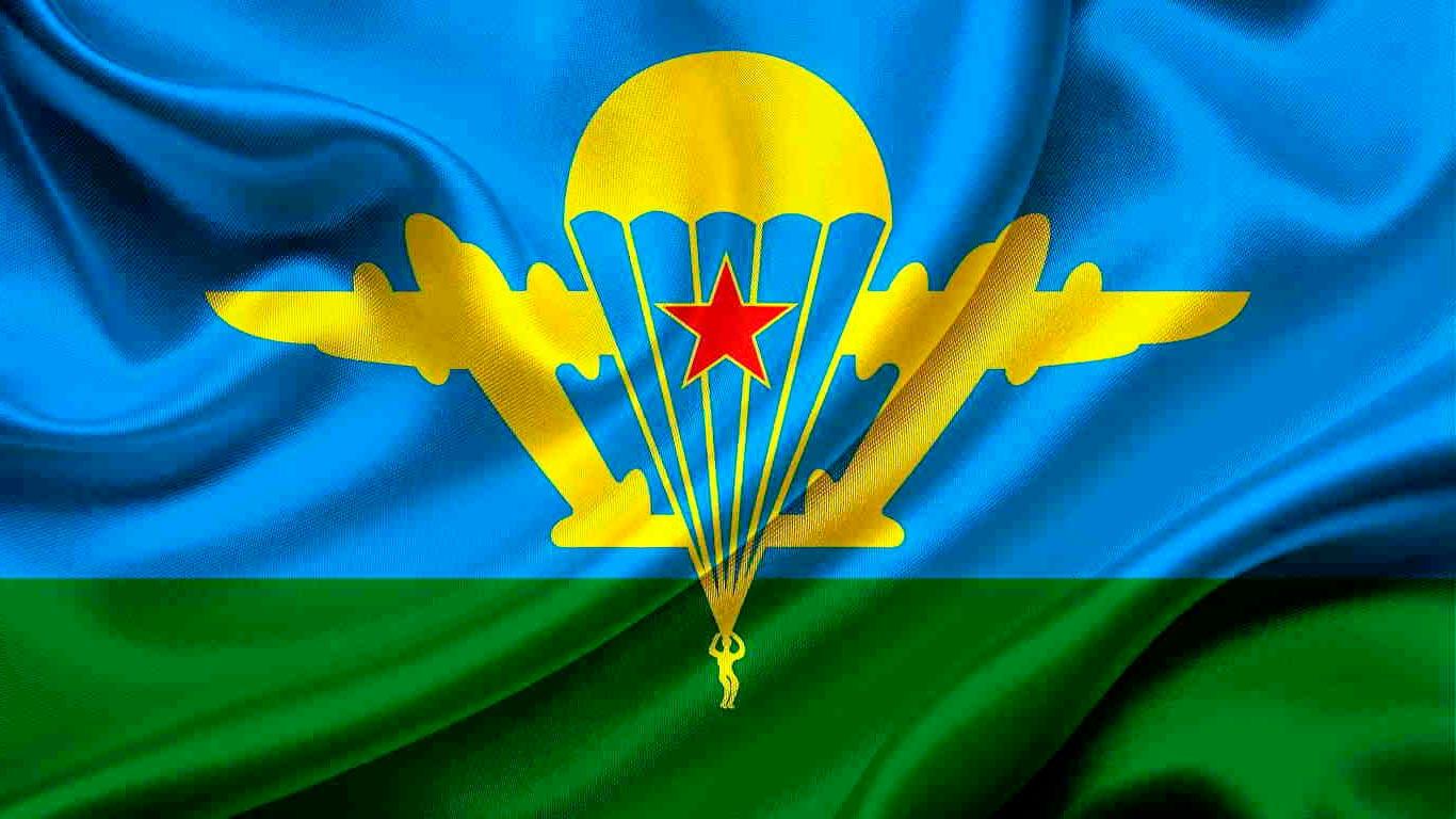 Флаг ВДВ без надписи