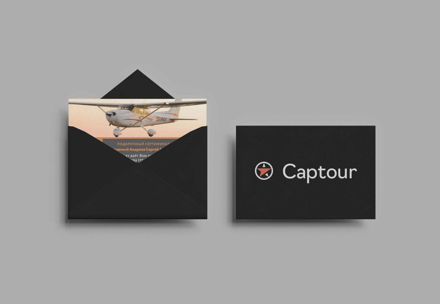 """Подарочный сертификат на полет на самолете Cessna 172 от компании """"Captour"""""""