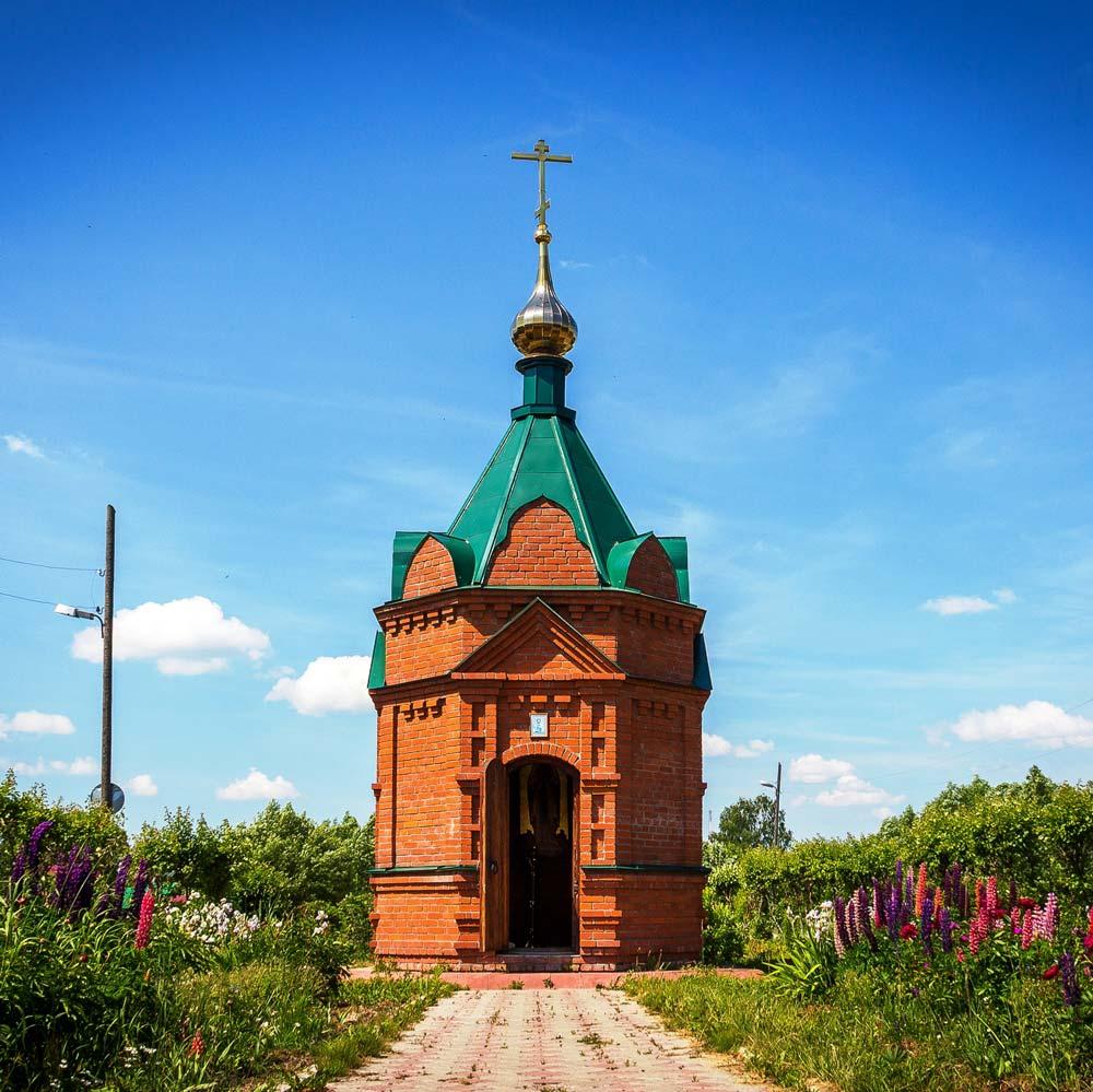 Часовня Александра Невского в Палехе
