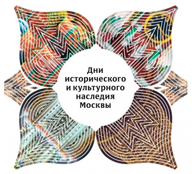 Эмблема дней исторического и культорного наследия Москвы