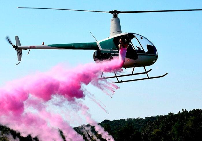 """Вертолет для гендер-пати от компании """"Captour"""""""